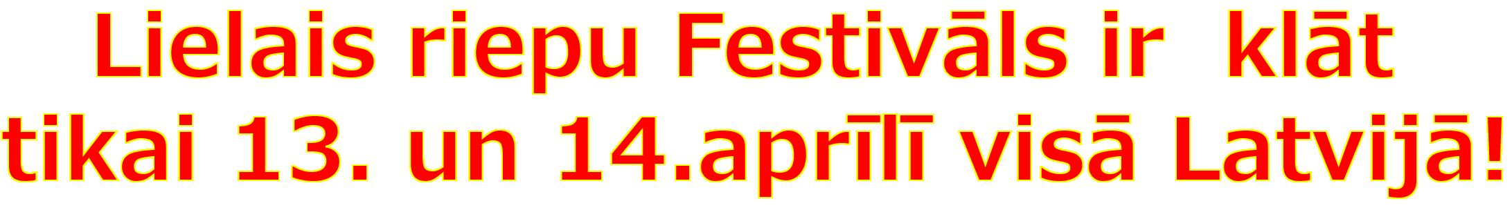 Vislatvijas Lielais Riepu festivāls