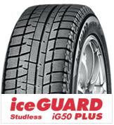 iceGUARD iG50