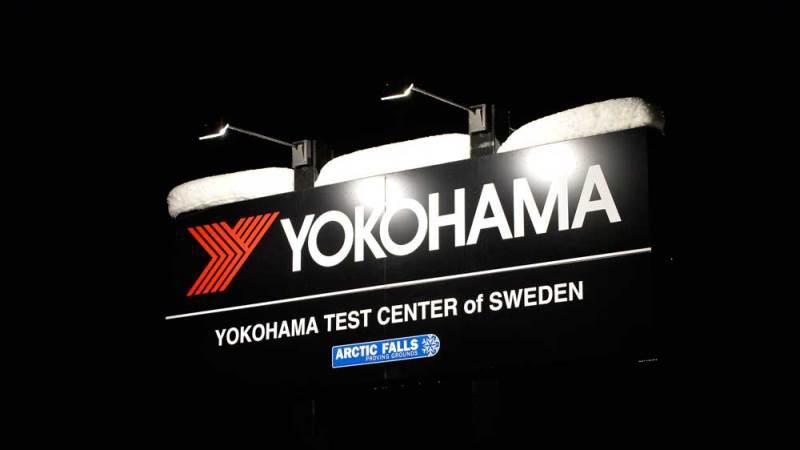 Yokohama открыла комплекс для тестов зимних шин в Швеции