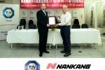 Nankang RRCm laboratorija tika akrediteta TUV SUD