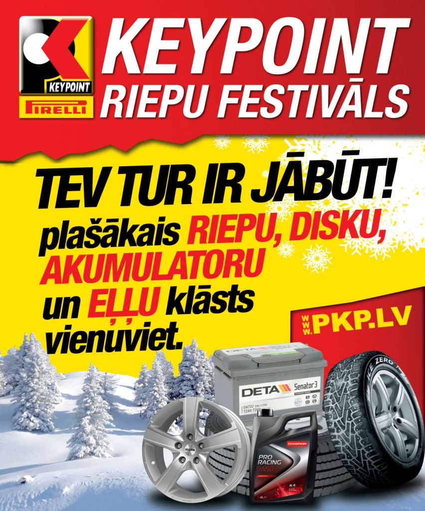 Шинный фестиваль Pirelli Key Point