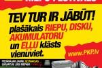 Riepu_festivals_blank