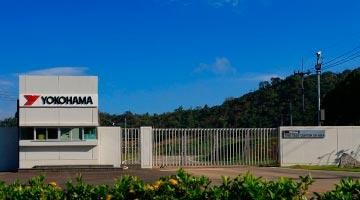 Yokohama расширила испытательный полигон в Таиланде
