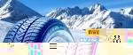 Шины Pirelli Snowcontrol Serie 3
