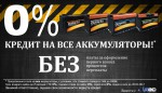 ru_akb_kredit_pkp_1